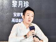 陈波谈长租公寓开发:聚焦于运营能力的提升