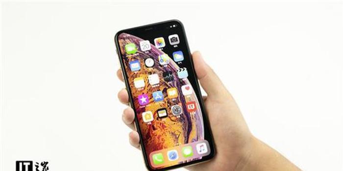 3d开奖在线直播_5G iPhone迎转机?苹果称仍愿意与高通合作