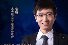 7月15日華夏廣發華安招商等直播 解析5G、傳媒、消費、策略等機會