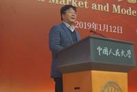 刘伟:资本市场是中国经济动力 也是企业腾飞的翅膀