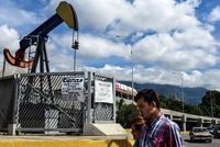 美国WTI原油期货收高1.7% 创两个月新高