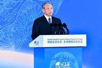 刘家义:预计2020年山东医疗健康产业增加值将破万亿