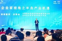国能吴国迪:我30年前就说了 有钱人不可能成为大老板