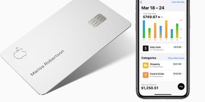 蘋果信用卡業務旨在保留用戶 而非進入金融服務領域