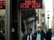 还不出钱?阿根廷总统候选人:应和IMF重谈协议
