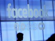 Facebook总部发生员工跳楼自杀事件