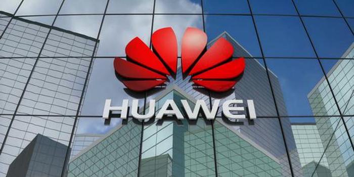 Interbrand全球品牌百強:華為再成唯一上榜中國品牌