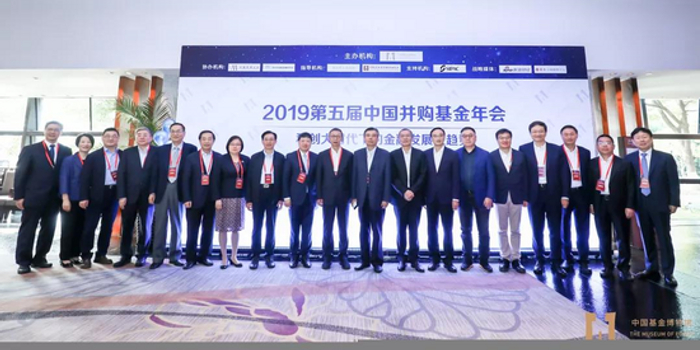 大咖齐聚中国并购基金年会 共议科创时代金融发展