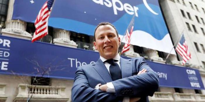 美床垫初创公司Casper Sleep登陆纽交所 高开近30%