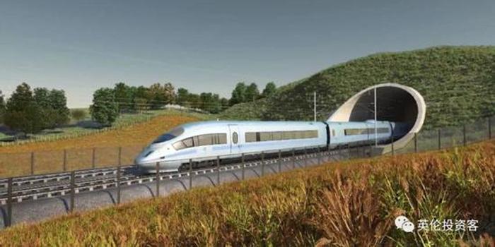 英国高铁正式开建!耗资近万亿 预计2040年通车