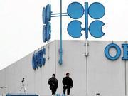 美银美林:OPEC+减产协议将支持市场 但库存仍是麻烦