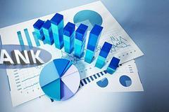 【財報眼】對比銀行股分紅方案,哪家越分越少?