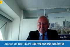 法國巴黎歐洲金融市場總經理:歡迎中國投資者來巴黎開展業務