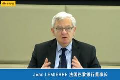 法國巴黎銀行董事長:在全球不同的碳市場間,要有明確的標準進行溝通