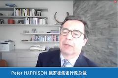 施羅德集團行政總裁Peter:對于低收入群體,小微貸款是很重要的