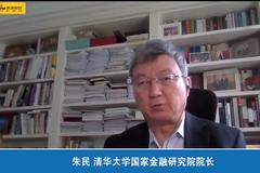 朱民:碳中和在根本上重造中國經濟 是中國經濟發展的巨大機遇