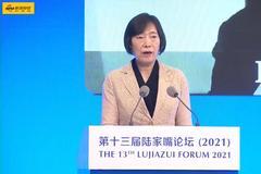 進出口銀行董事長胡曉煉:綠色金融蓬勃發展將為人民比國際化帶來新的機遇
