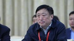 陈宗兴:要强化区域协调发展的政策工具