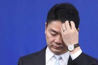 路透:刘强东强奸案尚未结束 受害人要求赔偿5万美元