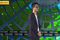 杨光:水滴筹不会直接参与到直保公司里
