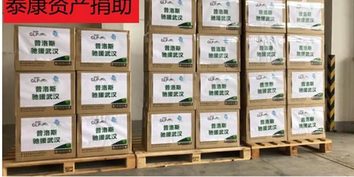 泰康资产向抗疫一线捐赠数十万件防护物资