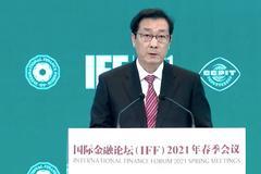 證監會副主席李超:全球大宗商品價格上漲 市場對部分國家超寬松政策外溢性擔憂加劇