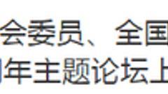 李飞:立法先行 推动基金行业法制化进程