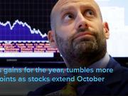 美股再遭血洗 纳指暴跌4.4%创7年来最大单日跌幅