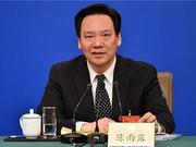 央行副行长陈雨露:今年中国稳健货币政策将松紧适度