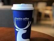 狂奔的瑞幸咖啡讲了一个好故事 但还缺失一种感觉