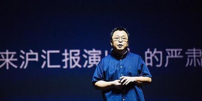 """罗永浩""""自白书""""被律师纠错:限制高消费≠老赖"""