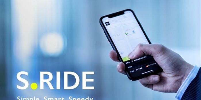 索尼在日本东京推出网约车服务S.Ride