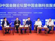AI、云计算等前沿技术创新在金融科技领域的全景应用