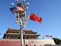 中国驻美大使馆:若美国执意打贸易战 中国将奉陪到底