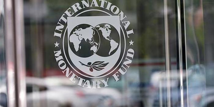 麻将的技巧_IMF:全球金融稳定风险上升 风险资产或再度遭到抛售