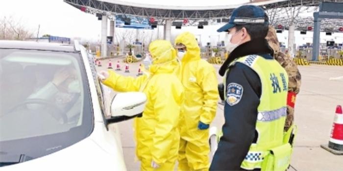 武汉运送物资车辆可正常进出 46个收费站可进不可出