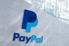 PayPal總裁:疫情期保障員工福利要靠企業自身 而非依賴政府