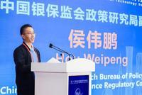"""银保监会侯伟鹏:把握金融科技发展中的""""变""""与""""不变"""""""