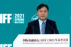 周學東:綠色發展完全用市場化機制會有困難 政府要加強政策引導