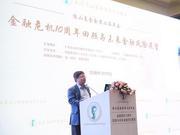 管涛:未来资本流动管理要提前了解国际规则不要蛮干