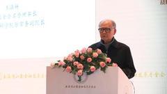 王洛林:预祝上海浦山基金会第二届年会圆满成功