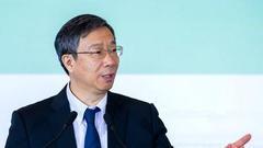 鲁政委:易纲的经济思想与对当下的政策考量