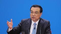 李克强谈银监会保监会合并:防止规避监管的行为