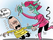 时隔5个月!上海携程亲子园8名员工被公诉 或被判刑