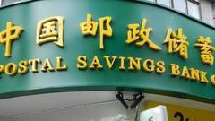 邮储银行2017年实现净利润477亿元 增长19.94%