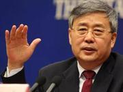 超级书记郭树清十天任三新职 开启中国监管新模式