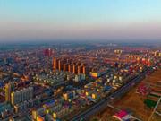 人民日报海外版谈雄安:当今世界还没这样一座新城