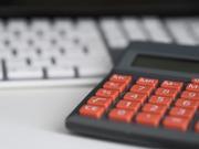 紫金财险半年领三张监管函 信托投资保险销售闯红线