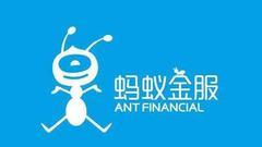 荒诞的独角兽估值:蚂蚁金服1500亿美元是怎么来的?