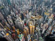 香港金融形势分析之一:利率与楼市